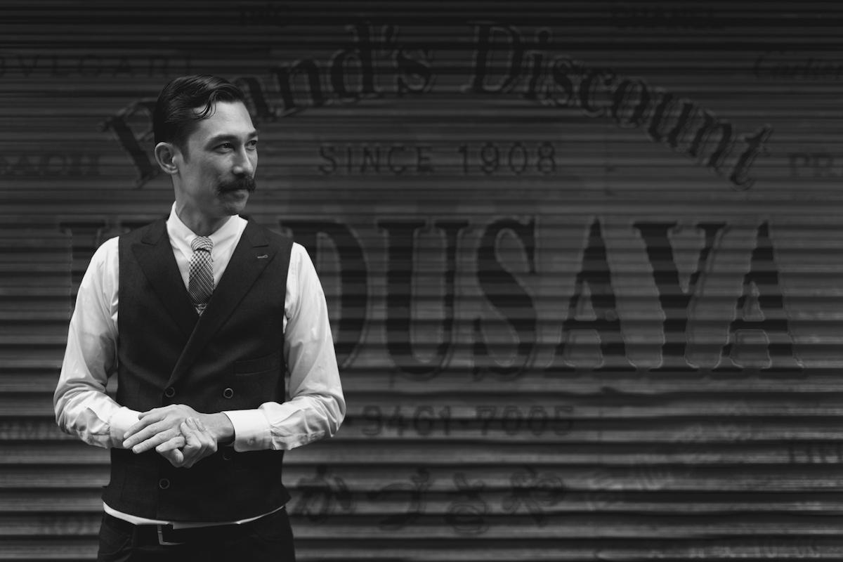 Bar News – Rogerio Igarashi Vaz Portrait
